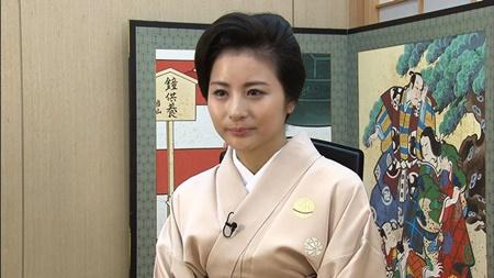 中村勘九郎さんの妻 前田愛さんが認められる理由